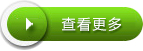 武汉换胎救援
